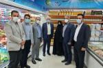 افتتاحیه فروشگاه جدید دینار آباد